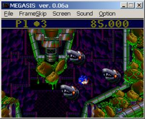 320px-Megasis